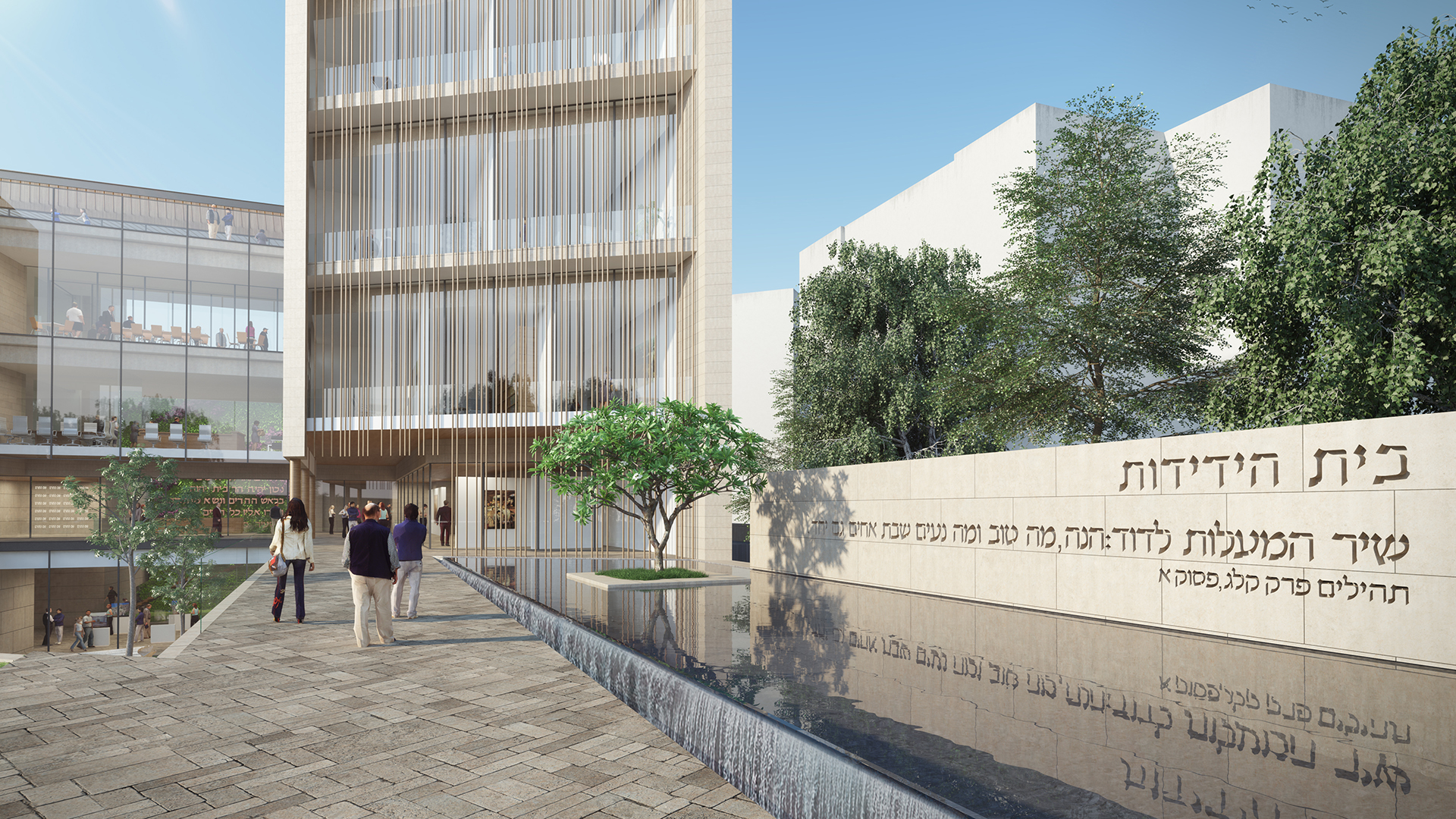 Architectural competition – Jerusalem